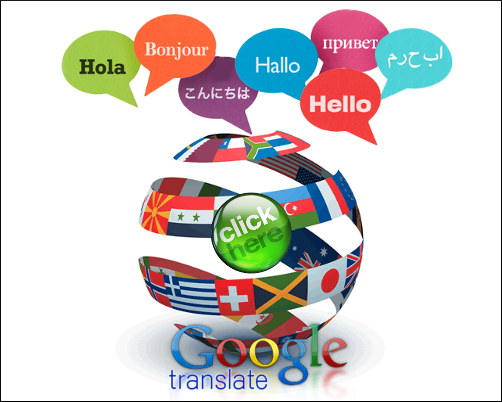 Translate Page Click Here