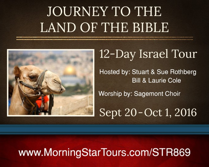 Israel September Trip Flyer01